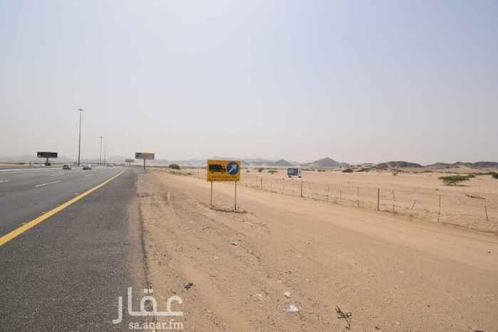 أرض للإيجار في طريق مكة جدة السريع ، بحرة