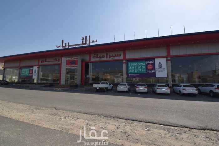 محل للإيجار في حي الملك فهد ، مكة ، مكة المكرمة