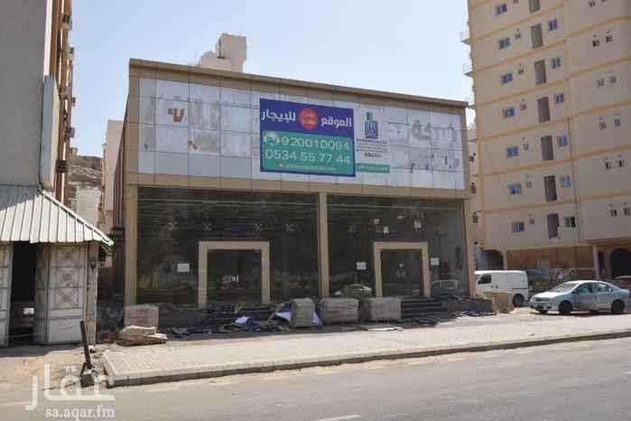 محل للإيجار في شارع مزدلفة ، حي النسيم ، مكة ، مكة المكرمة
