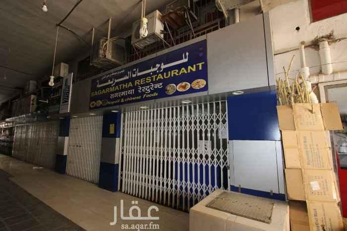 محل للبيع في شارع البطحاء ، حي الفوطة ، الرياض ، الرياض