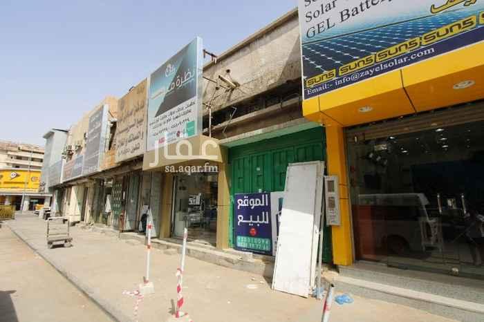 محل للبيع في شارع عمر المختار ، حي العمل ، الرياض ، الرياض