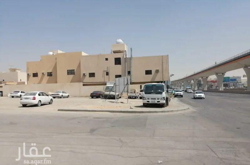 أرض للبيع في طريق صلاح الدين الأيوبي الفرعي ، حي الربوة ، الرياض ، الرياض
