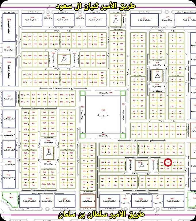 أرض للبيع في شارع الأمير سلطان بن سلمان ، حي المستقبل ، المجمعة ، المجمعة