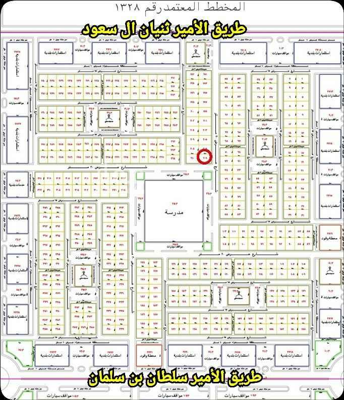 أرض للبيع في استراحة عادل ( الأجار متوقف حالياً ) ، حي المستقبل ، المجمعة ، المجمعة