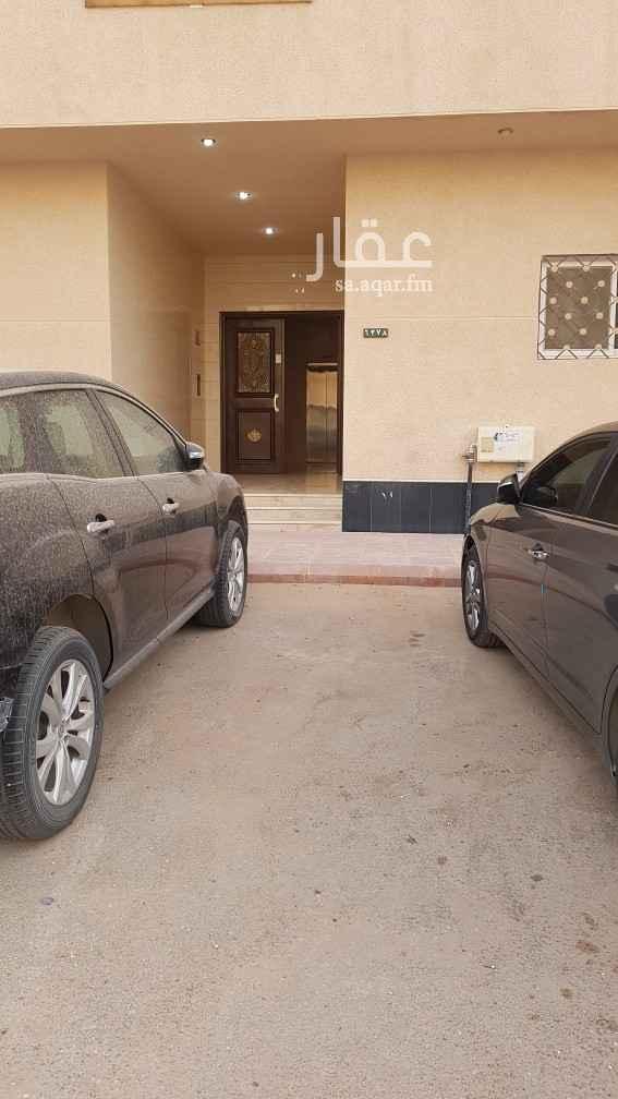 شقة للبيع في شارع رقم 385 ، حي النرجس ، الرياض ، الرياض
