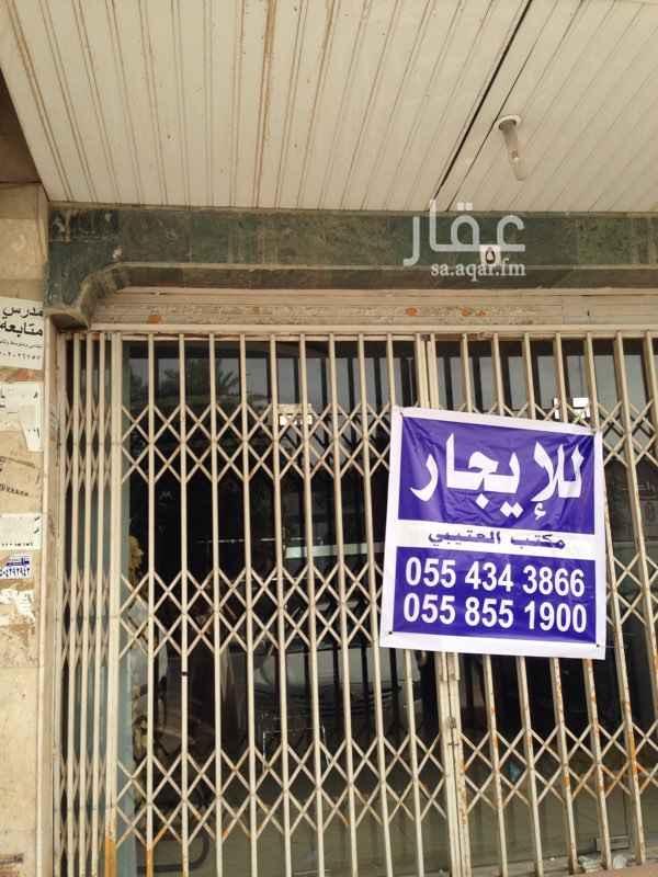 محل للإيجار في طريق الإمام سعود بن عبدالعزيز بن محمد ، حي المروج ، الرياض