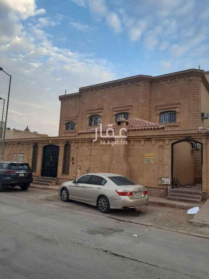 شقة للإيجار في شارع الطيفة ، حي الخليج ، الرياض
