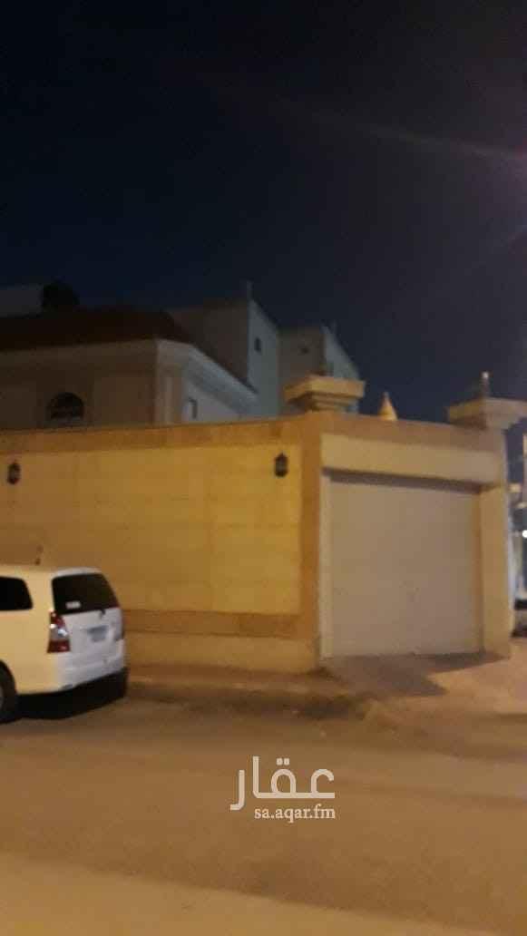 شقة للإيجار في شارع المشوار ، حي الخليج ، الرياض