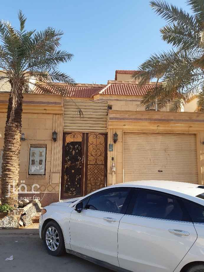 شقة للإيجار في شارع محمد بن القوبع ، حي الخليج ، الرياض