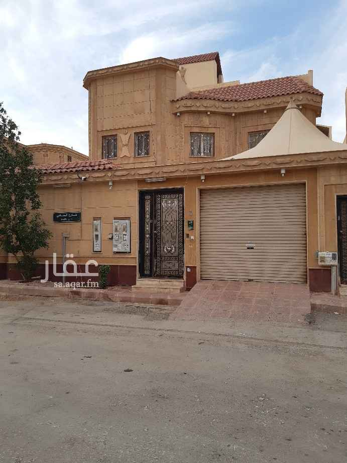 شقة للإيجار في شارع المغاربة ، حي الخليج ، الرياض ، الرياض