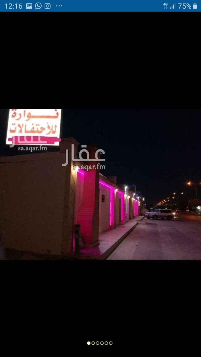 استراحة للإيجار في شارع ابن الهيثم ، حي الخليج ، الرياض ، الرياض