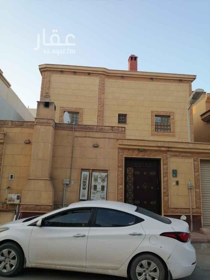 شقة للإيجار في شارع الابساط ، حي النهضة ، الرياض ، الرياض