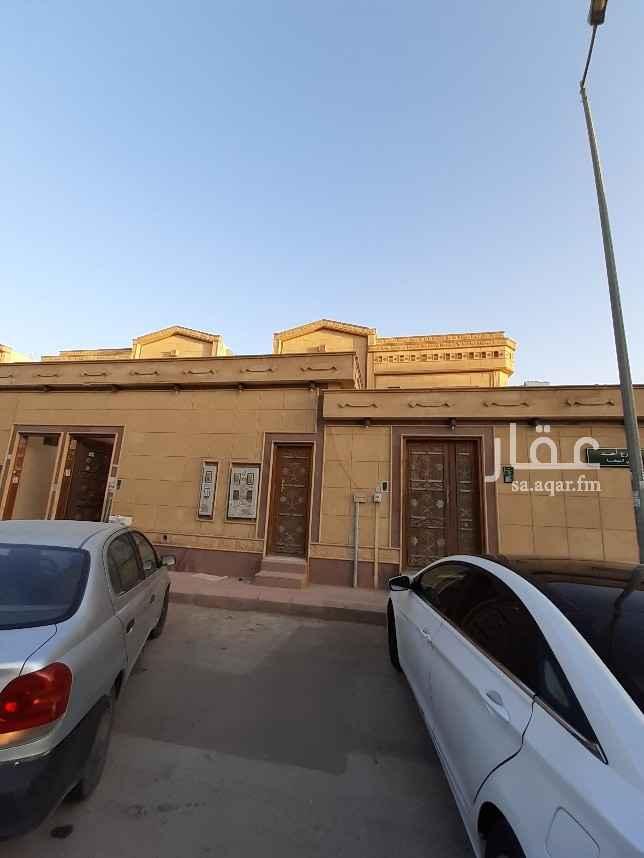 شقة للإيجار في شارع احد ، حي النهضة ، الرياض ، الرياض