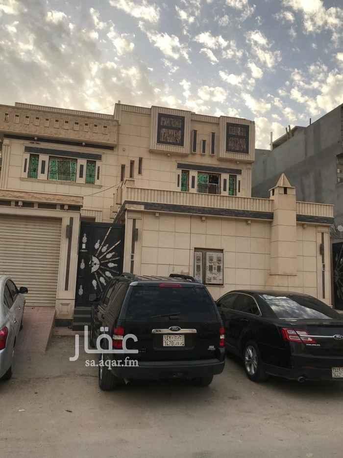 شقة للإيجار في شارع اشقر ، حي النهضة ، الرياض ، الرياض