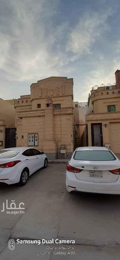 شقة للإيجار في شارع السلامة ، حي النهضة ، الرياض ، الرياض