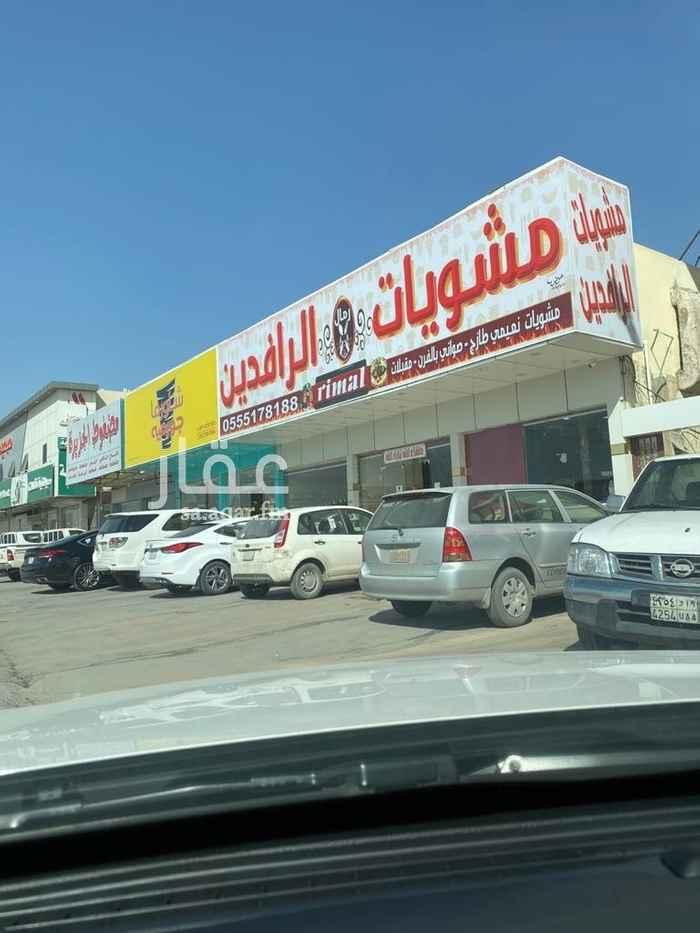 عمارة للبيع في الرياض ، حي الرمال ، الرياض