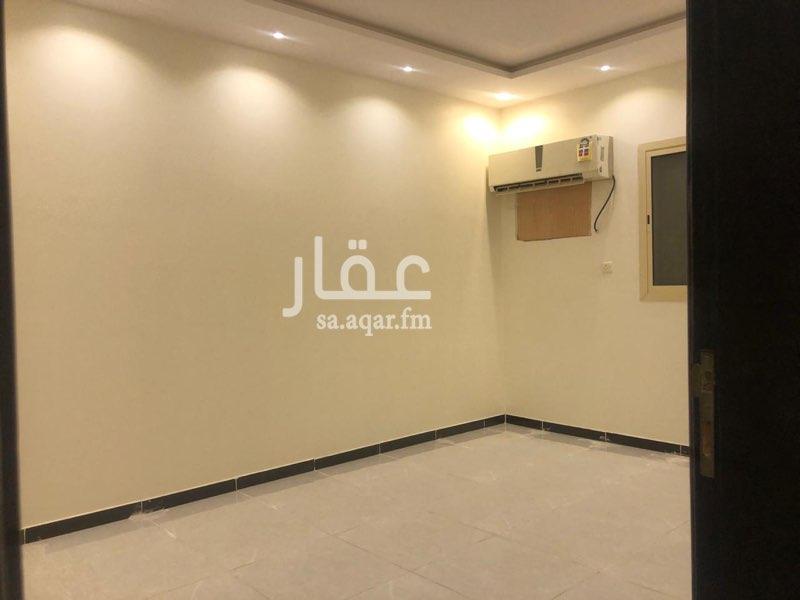 شقة للإيجار في شارع مهرة ، حي اليرموك ، الرياض ، الرياض