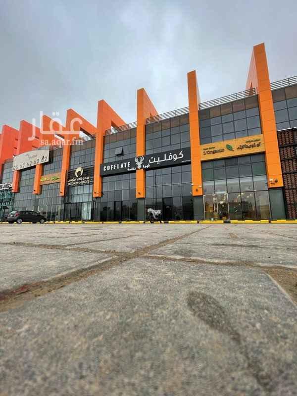 محل للبيع في طريق الامام سعود بن فيصل ، حي الصحافة ، الرياض ، الرياض