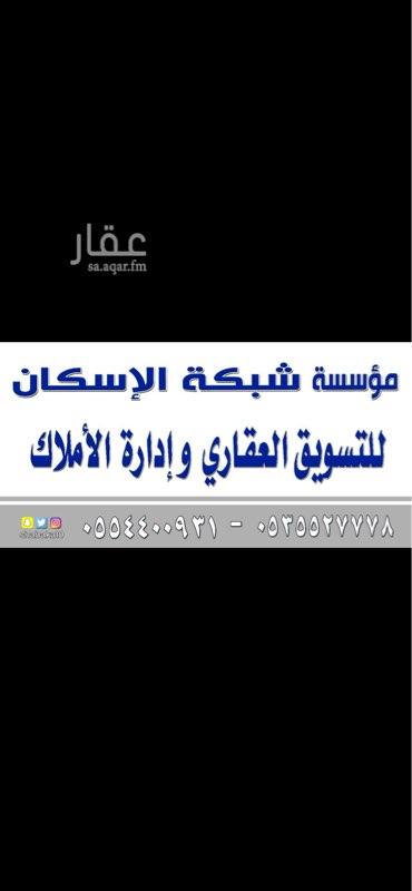 أرض للبيع في شارع التل ، حي الهدا ، الرياض ، الرياض