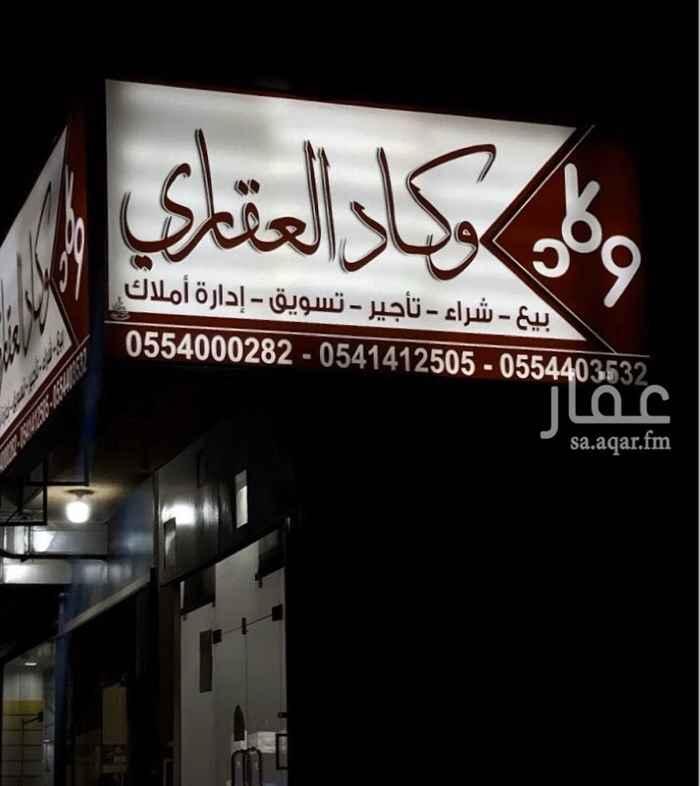 أرض للبيع في حي ، شارع أحمد بن علي الشوائطي ، حي المهدية ، الرياض ، الرياض