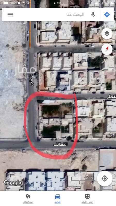 أرض للبيع في شارع القطين, الندى, الرياض