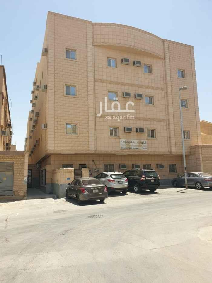 شقة للإيجار في شارع ابن ابي رمانة ، حي الوزارات ، الرياض ، الرياض