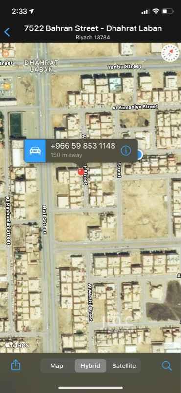 غرفة للإيجار في شارع القيصومة ، حي ظهرة لبن ، الرياض ، الرياض
