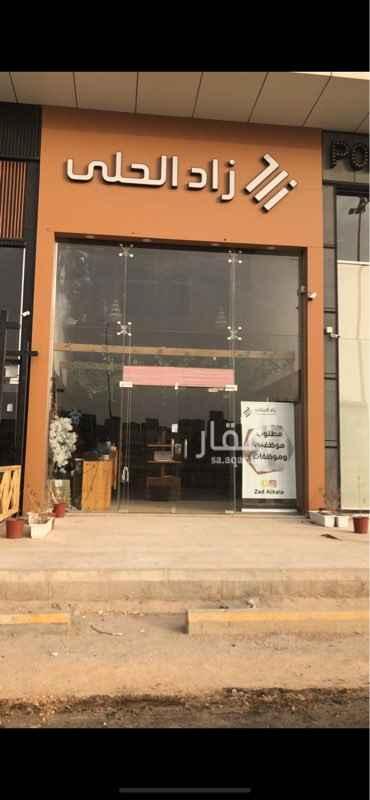 محل للإيجار في طريق الملك سلمان ، حي الملقا ، الرياض ، الرياض