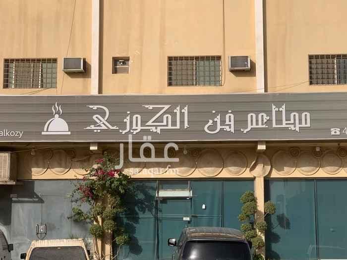 محل للبيع في شارع ابي بكر الصديق الفرعي ، حي التعاون ، الرياض ، الرياض