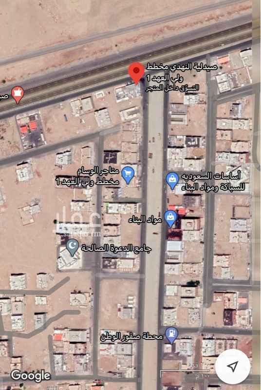 أرض للبيع في طريق الليث الفرعي ، حي ولي العهد ، مكة المكرمة