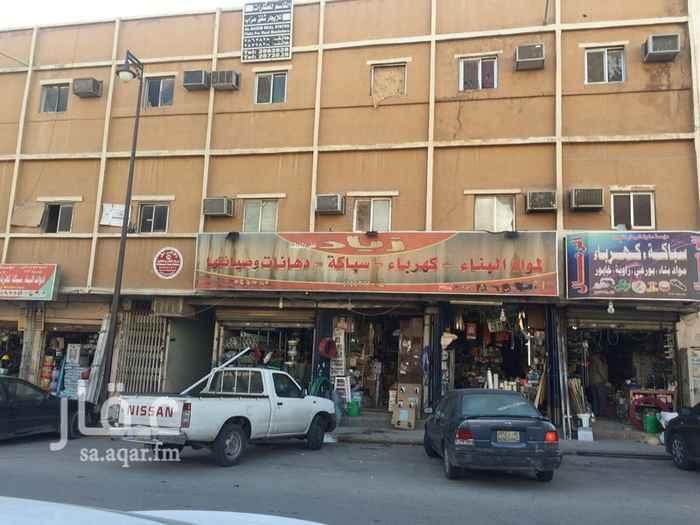 عمارة للبيع في شارع العجلية, الشميسي, الرياض