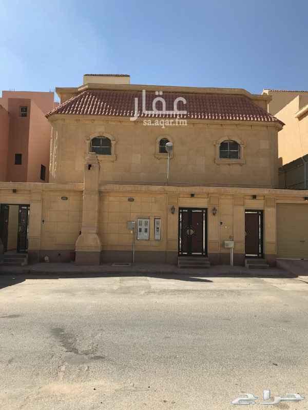 شقة للإيجار في شارع المقدم ، حي ظهرة لبن ، الرياض ، الرياض