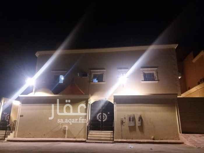 شقة للإيجار في حي العريجاء الغربية ، الرياض