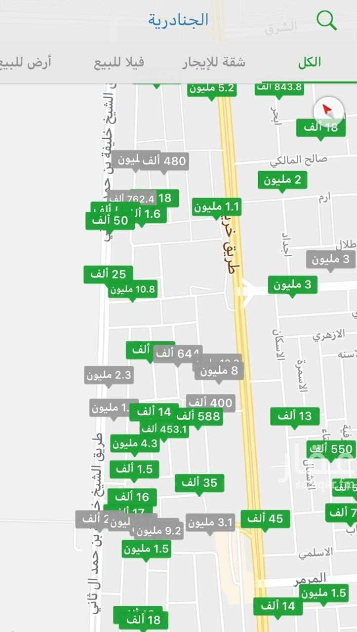 أرض للبيع في شارع محمد بن القزاز ، حي الجنادرية ، الرياض