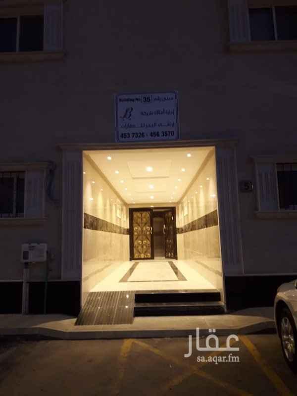 شقة للإيجار في شارع العمارية ، حي القيروان ، الرياض ، الرياض