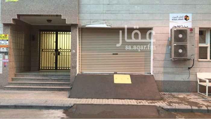 عمارة للبيع في الجامعة, مكة