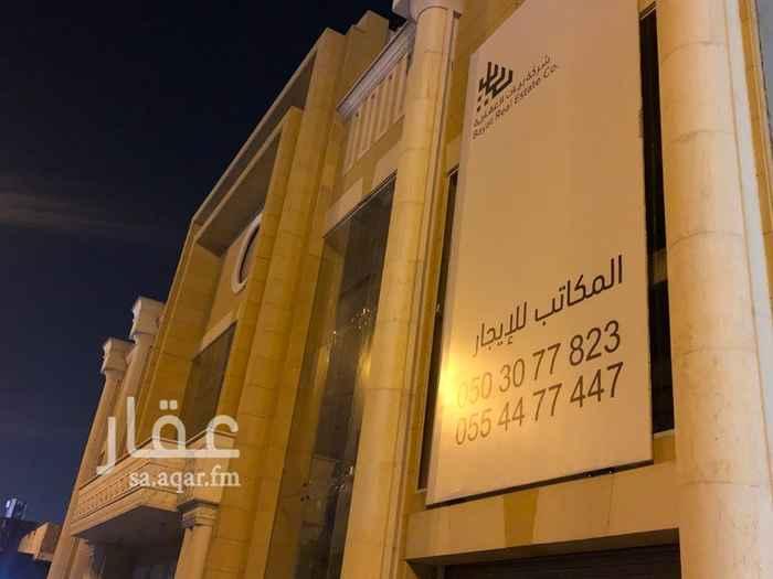 مكتب تجاري للإيجار في شارع السويدي العام ، حي السويدي ، الرياض ، الرياض