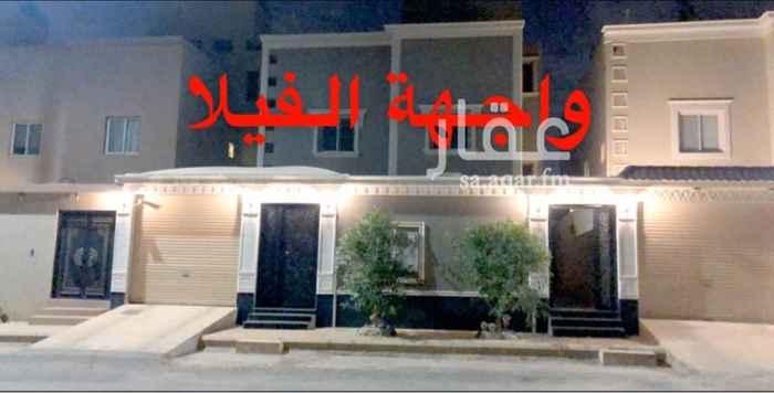 شقة للإيجار في شارع زرارة بن احمد ، حي عرقة ، الرياض ، الرياض