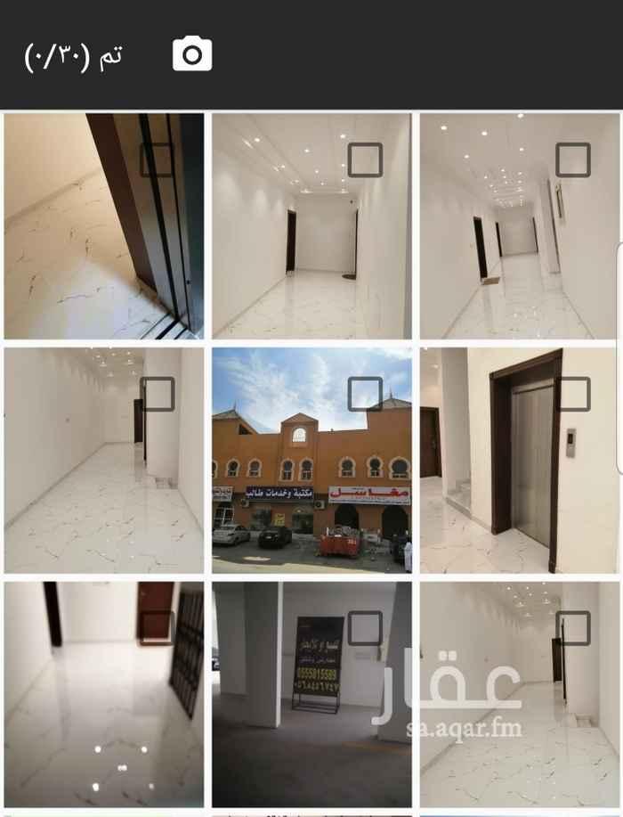 عمارة للبيع في شارع الثميله ، الرياض ، الرياض