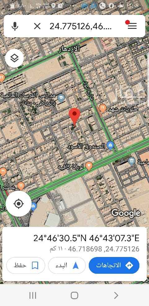أرض للبيع في شارع رشاد ، حي الازدهار ، الرياض ، الرياض