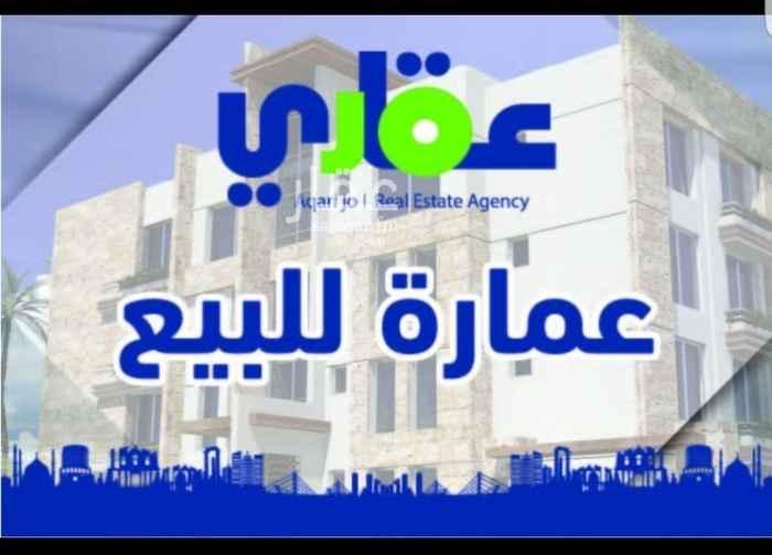 عمارة للبيع في شارع الحصير ، حي الملقا ، الرياض ، الرياض