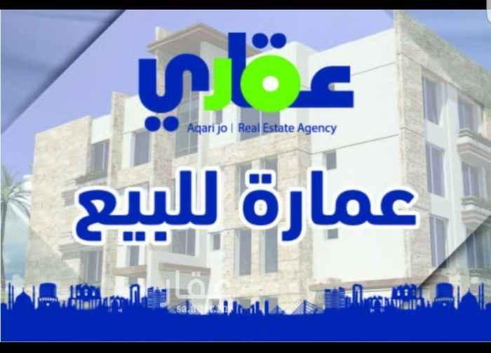 عمارة للبيع في شارع جلال الدين المحلي ، حي غرناطة ، الرياض ، الرياض