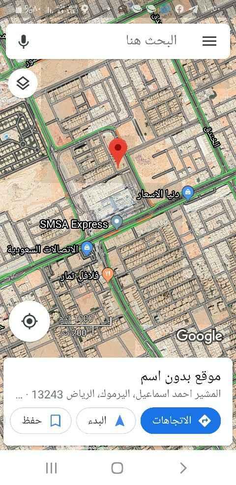 أرض للبيع في الرياض ، حي اليرموك ، الرياض