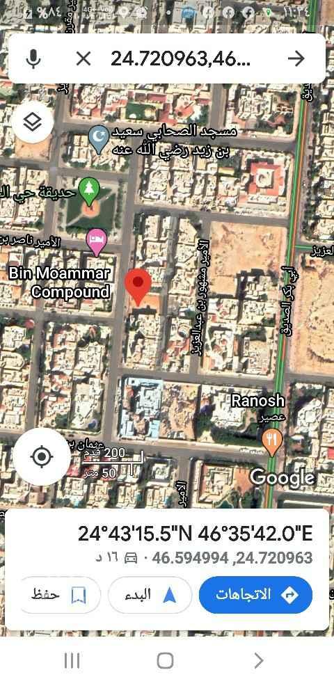 أرض للبيع في شارع ابي الحسن المقرئ ، حي الخزامى ، الرياض ، الرياض