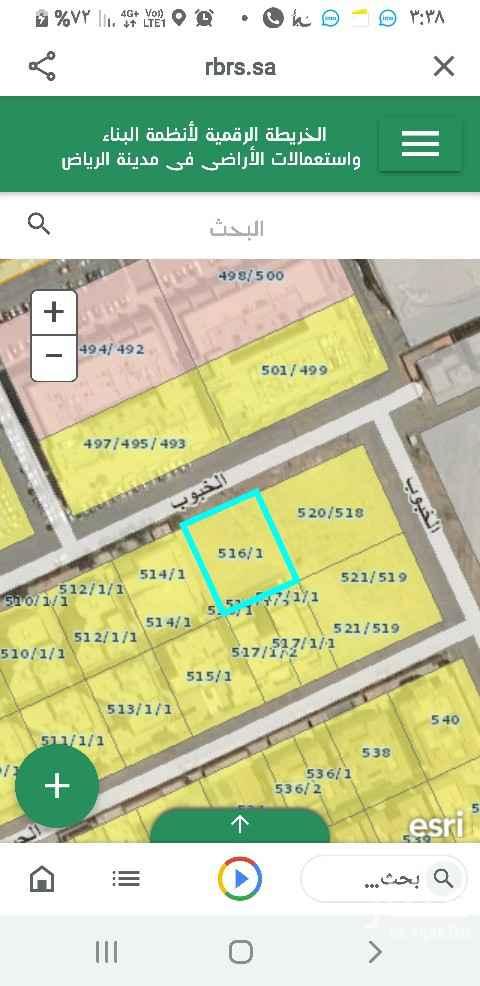 أرض للبيع في شارع الخبوب ، حي الملقا ، الرياض ، الرياض