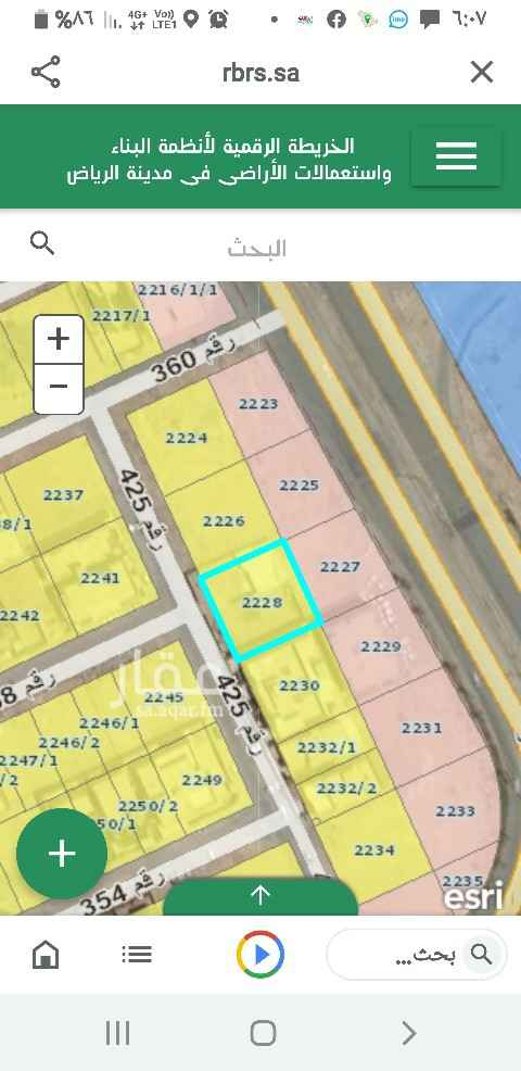 أرض للبيع في شارع رقم 421 ، حي النرجس ، الرياض ، الرياض