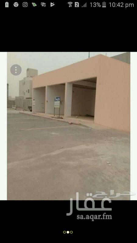عمارة للبيع في طريق الملك عبدالعزيز ، العارض ، الرياض
