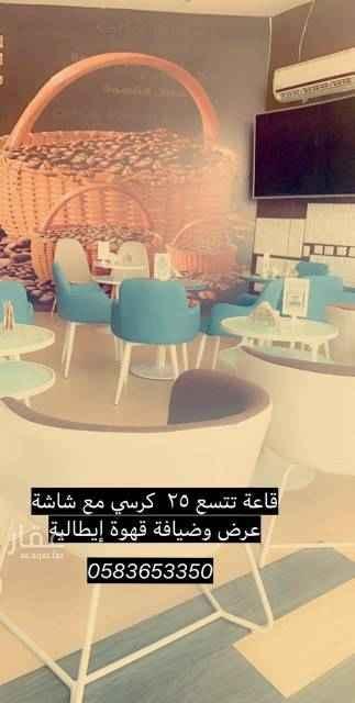 مكتب تجاري للإيجار في طريق أنس ابن مالك ، الرياض