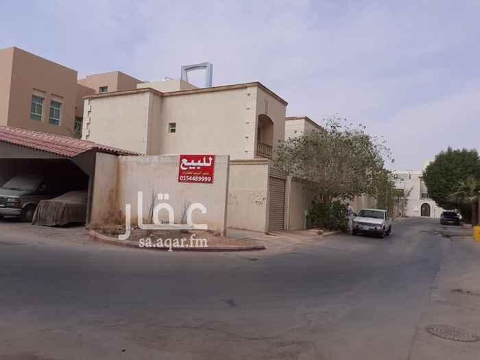 فيلا للبيع في حي العليا ، الرياض