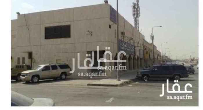 عمارة للبيع في طريق عبدالرحمن بن عوف ، حي المنار ، الرياض ، الرياض
